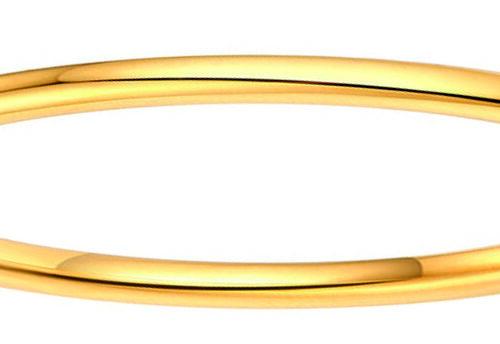 L'Anello d'Oro